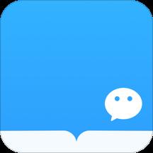 微信读书书币破解版v4.2.0 安卓版