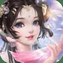 热血神剑手游无限元宝版v1.2.2.000 最新版