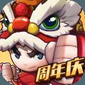 乱斗堂3百度版v5.3.0 百度服