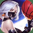 潮人篮球破解版v20.0.1152 特别版