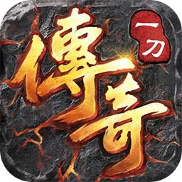皇族霸业手游无限元宝版v1.0.0 最新版