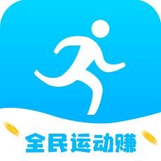 全民运动赚app最新版v1.0.1 手机版