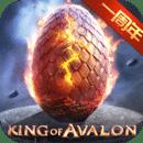 阿瓦隆之王破解版v7.2.0 安卓版
