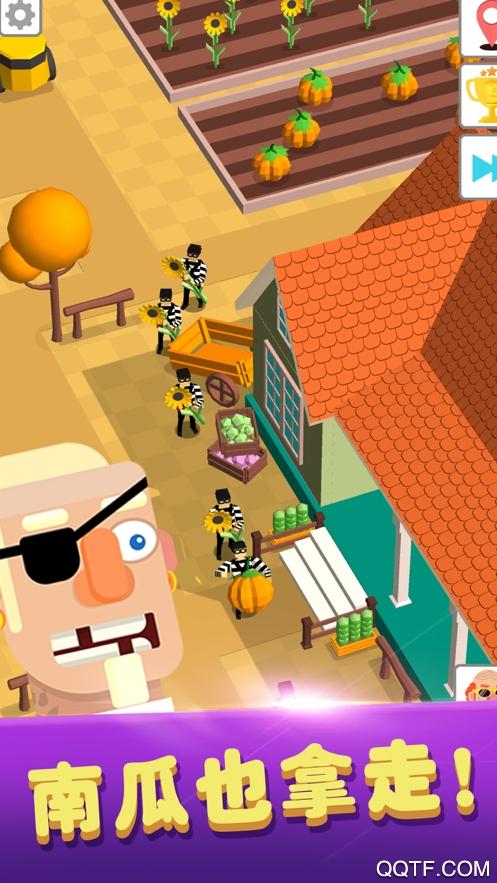 小偷搬空你的家最新IOS版v1.0.0 iPhone版