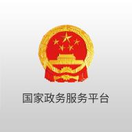 海南政务服务中心官网手机客户端v1.6.1 安卓版