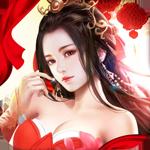 仙剑神曲手游最新版v1.0.0 安卓版