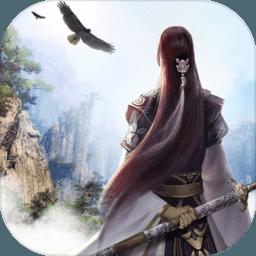 仙魔主题曲手游官方正式版v1.0 安卓版