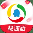 腾讯新闻App极速版v2.6.00 最新版