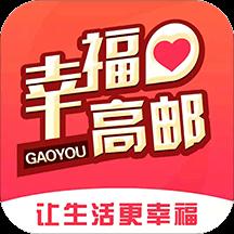 幸福高邮安卓版v3.5 官方版
