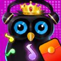猜歌王者赚红包提现版v1.0.11 最新版