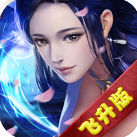 江湖侠客令飞升版v1.0.0 最新版