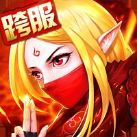 召唤师百连抽版v3.0.1.1 最新版