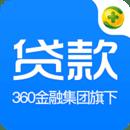 360信用生活App最新版v3.1.1 最新版