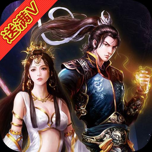 王者封神录商城版v2.0.0 免费版