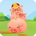云养猪盈利版v1.0.1 推广版