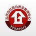 云浮市住房公积金客户端v1.0.0 安卓版