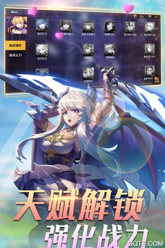 决斗学院九游版v8.0.0 UC版