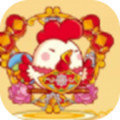 硅谷鸡红包版Appv1.0.1 最新版