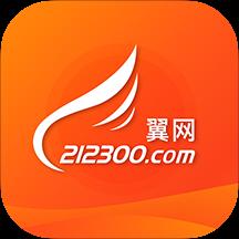 丹阳翼网2020安卓版v5.4.1 最新版