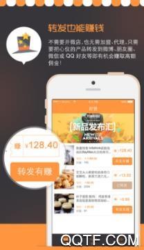 鸭鸭赚转发文章赚钱登录领红包app最新版