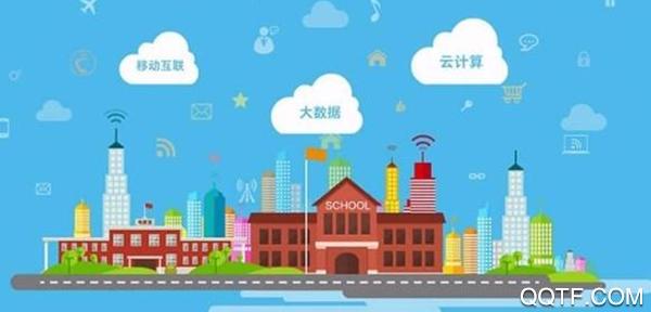 霞浦智慧校园app手机版