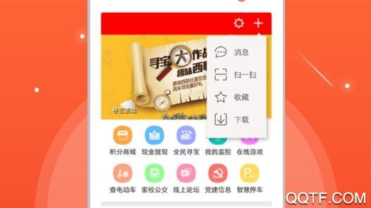 饶阳融媒体中心app手机版