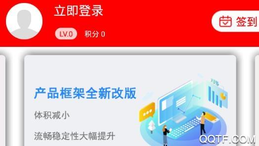饶阳融媒体app最新版