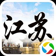 微乐江苏麻将破解版v1.3.1 最新版
