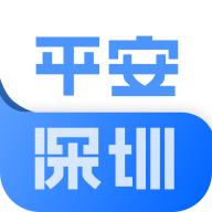 平安深圳保安员考试题库2021v4.0.4 最新版