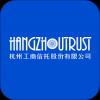 杭州工商信托app安卓版v1.0.2 手机版