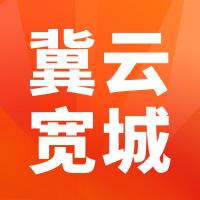 冀云宽城app最新版v1.4.5 安卓版