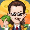 幸福人生大富翁红包版v3.0 赚钱版