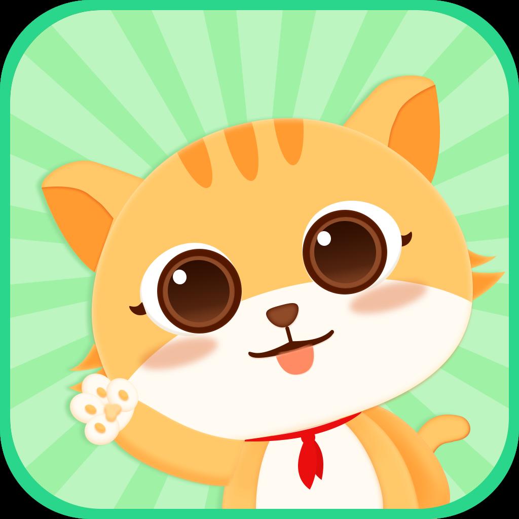 英语喵app课程全解锁破解版v1.0.0 最新版