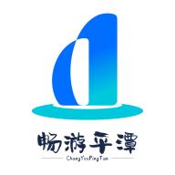 畅游平潭岛app安卓版v1.0.53 手机版