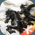 鸿图之下全武将版v1.0.24 最新版