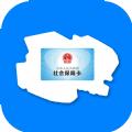 青海人社网上服务大厅2021最新版v1.1.11 官方版