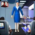 机场空姐模拟器最新版v1.1 官方版