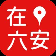 在六安app安卓版v1.0.0 最新版