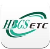 湖北e出行(湖北高速通)app安卓版v1.8 手机版
