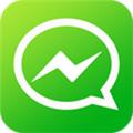 蓝色闪信app官方版v1.0 最新版