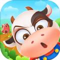 全民养牛场红包版v1.0 赚钱版