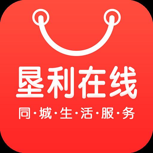 垦利在线最新招聘平台app2021最新版v3.5 安卓版