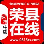 荣县在线网app安卓版v4.3.5 手机版