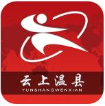 云上温县客户端app安卓版v2.3.6 最新版