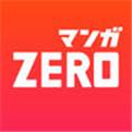 漫画zero app苹果版v4.13.10 最新版