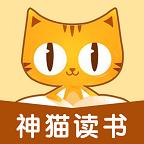 神猫读书app免费版v3.7 最新版