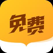 南瓜小说app手机版v2.1.3 免费版