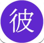 彼岸自在起名工具app安卓版v1.0.6 最新版