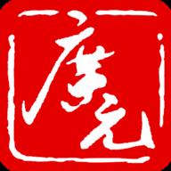 看广元app安卓版v1.0.1 手机版