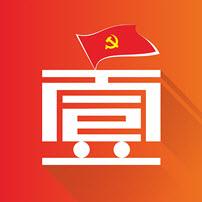壹党建新服务党建品牌app最新版v1.0.2 安卓版